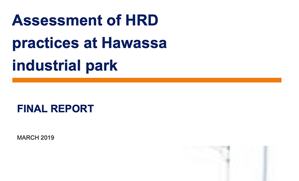 Assessment of HRD practices at Hawassa Industrial Park